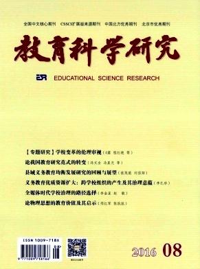 申报自然科学奖的人务必填报支柱所申报项宗旨8篇(不领先8篇)代外性论文