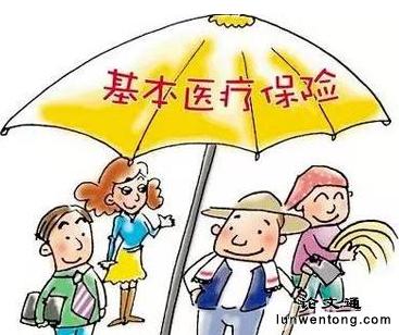动漫 卡通 漫画 伞 头像 雨伞 367_308